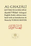 Al-Ghazali Letter to a Disciple