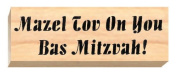 Ruth's Jewish Stamps Wood Mounted Rubber Stamp - Mazel Tov Bas